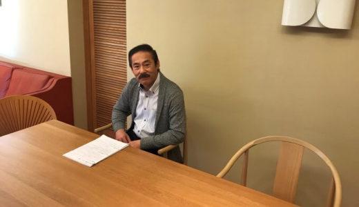 中川龍吾建築設計事務所