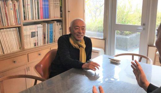 富永譲+フォルムシステム設計研究所