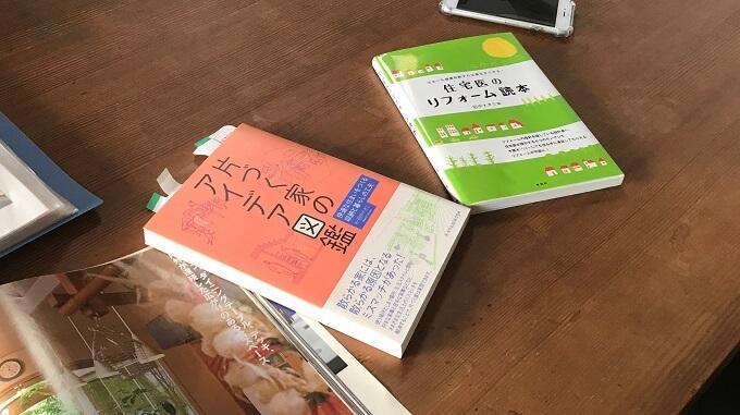 田中さん 本