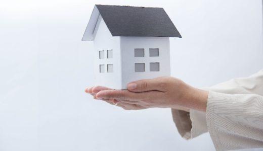 持ち家があるのに転勤になってしまったら?売却と賃貸と単身赴任のメリット・デメリット