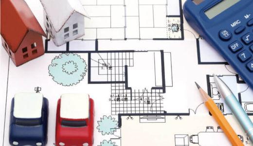 平均坪単価の比較は要注意? 東京近辺の新築で出費を抑えるポイント