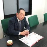 インタビューに応じる岡田様