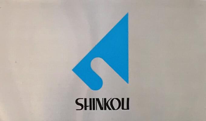 神興建設様のロゴ
