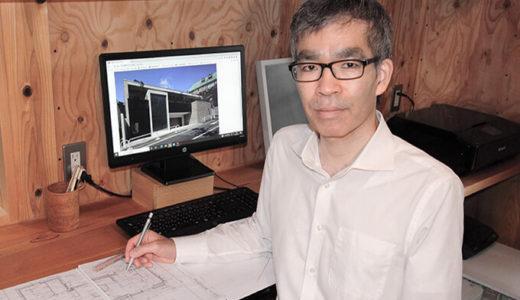 一級建築士事務所 安藤貴昭建築設計事務所
