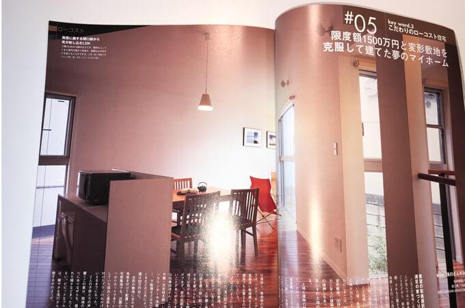 雑誌のページ
