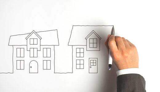 家の建て替えで困らないためのやることリスト