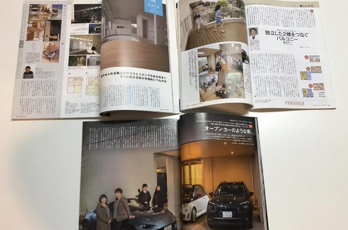 3冊の雑誌