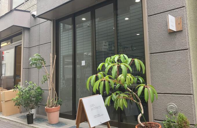 小檜山尚秀建築設計事務所外観2