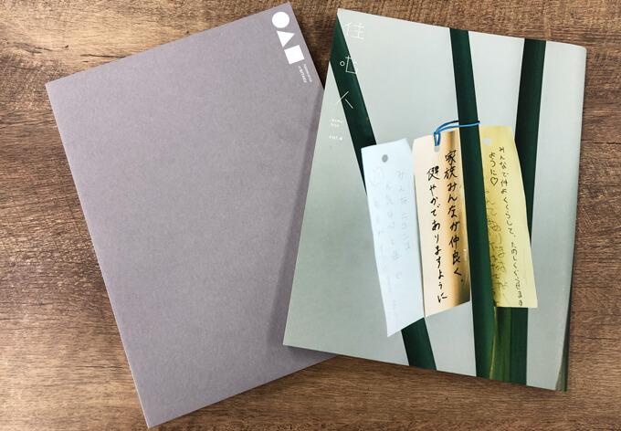 技拓さんが自社制作している冊子