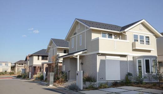 建て替えを1,500万円以下の最も安い価格帯で成功させるポイント