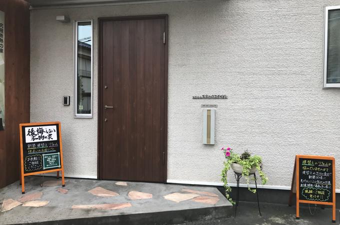 東京ハウスデザインモデルハウス