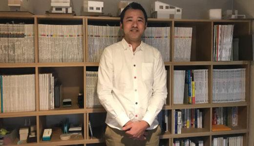 贄田建築設計事務所