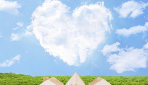 家を建て替えるべき築年数と、建て替えのベストタイミング