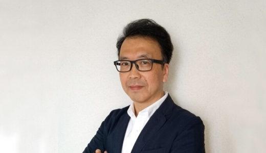 志田茂建築設計事務所