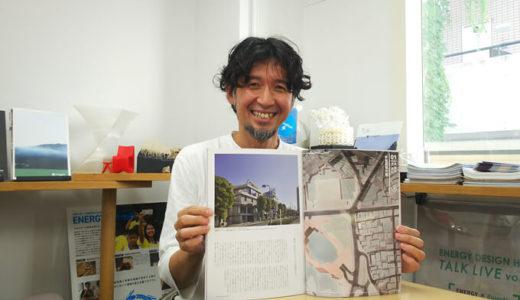 蘆田暢人建築設計事務所