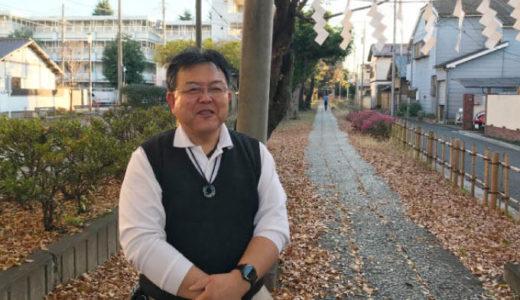 有限会社伊藤ハウジング