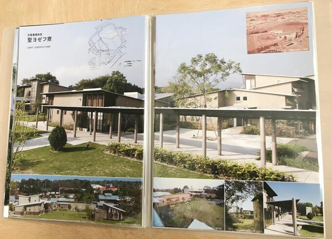 児童養護施設の外観写真