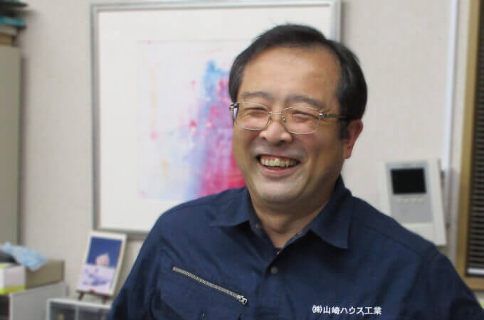 笑顔の山崎社長