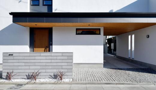 幸田真一建築設計事務所
