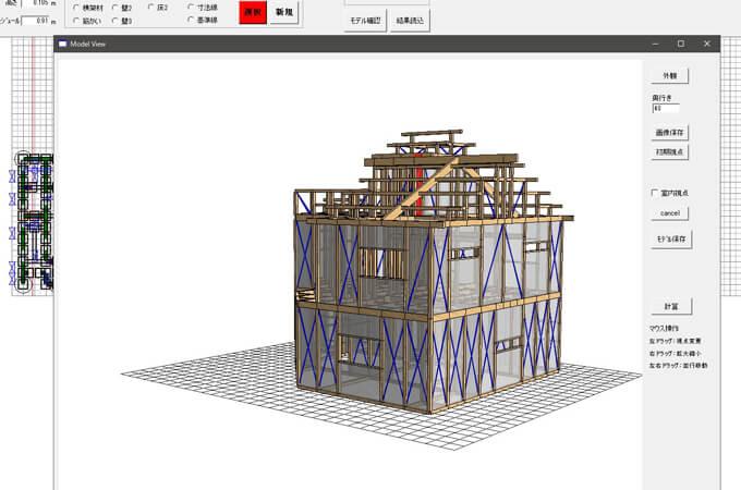 模型のCG画面