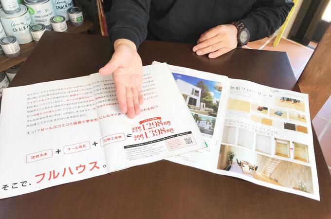 大塚社長の手とパンフレット