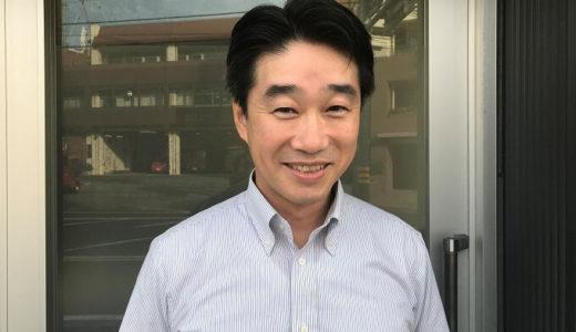 株式会社鈴木設計・鑑定総合事務所