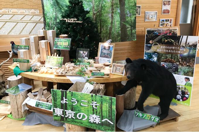 株式会社小嶋産業