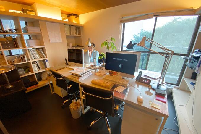 空間計画提案室オフィス