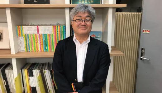 日本住研株式会社