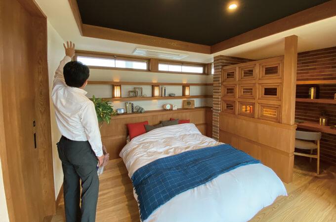究極の寝室
