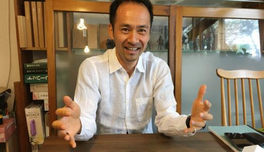 大畠稜司建築設計事務所