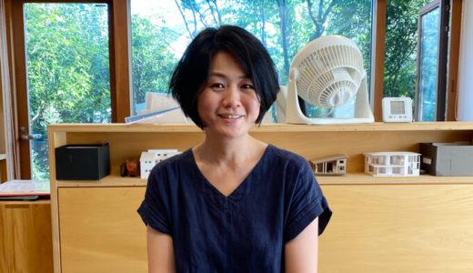 一級建築士事務所MOO空間設計室 宮田恵実