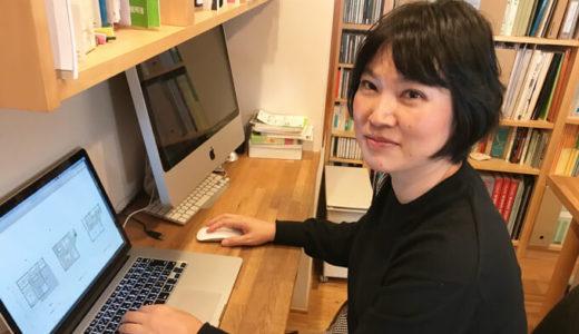 一級建築士事務所木名瀬佳世建築研究室