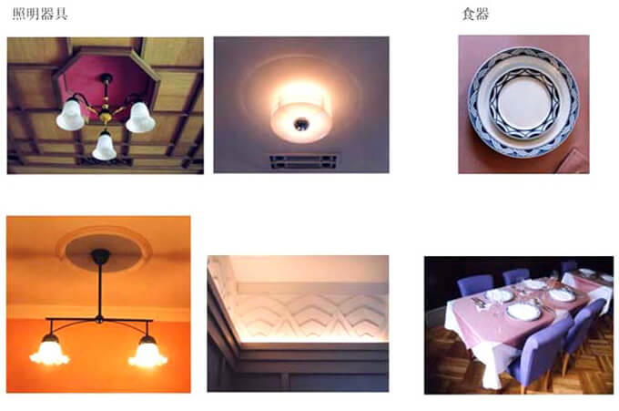 太陽軒の照明やお皿のデザイン