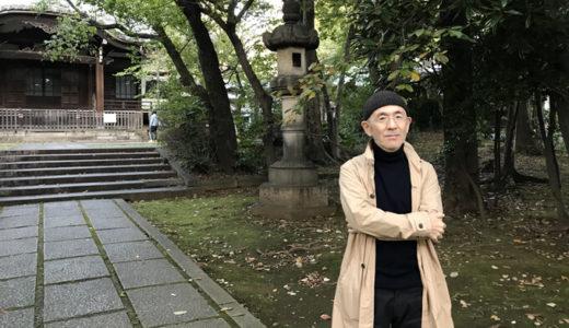 一級建築士事務所 田村建築設計事務所