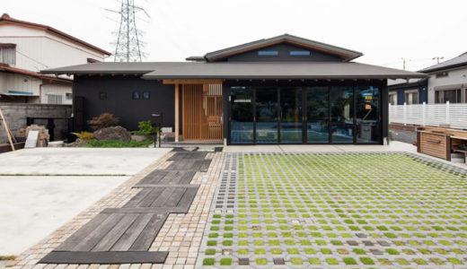 株式会社小田倉建築設計事務所