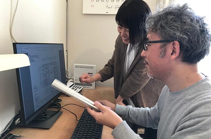 design office neno1365 2