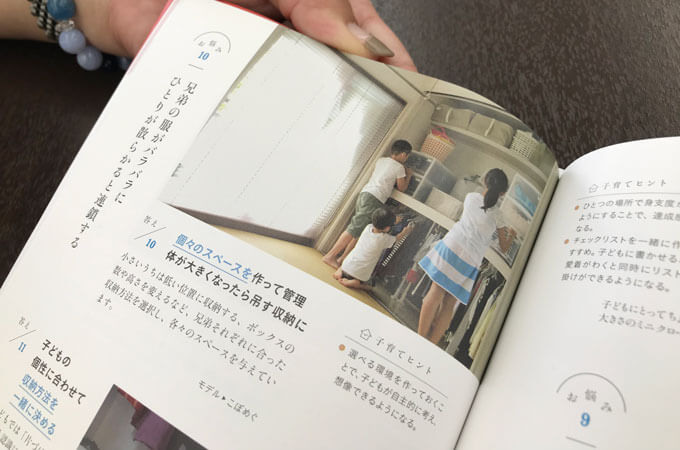 小堀 愛生さん著書の本