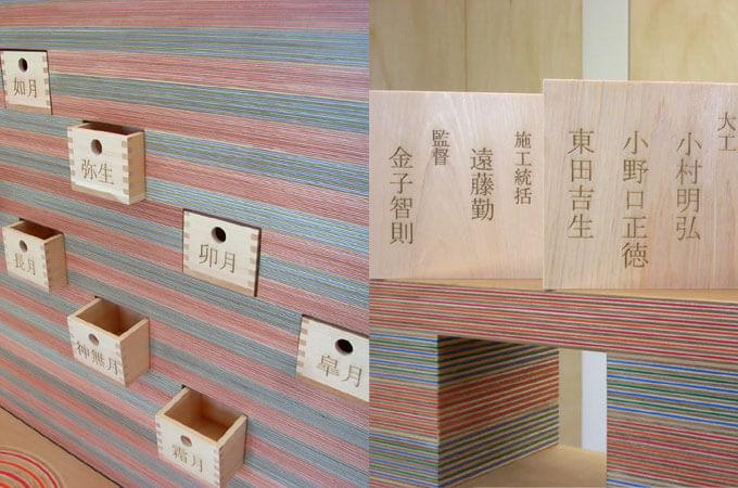 design office neno1365 追加分4