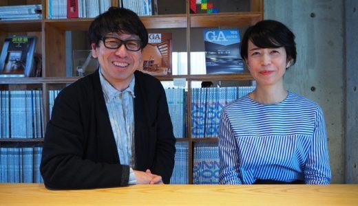 駒田建築設計事務所