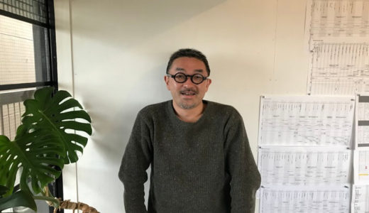 遠藤誠建築設計事務所