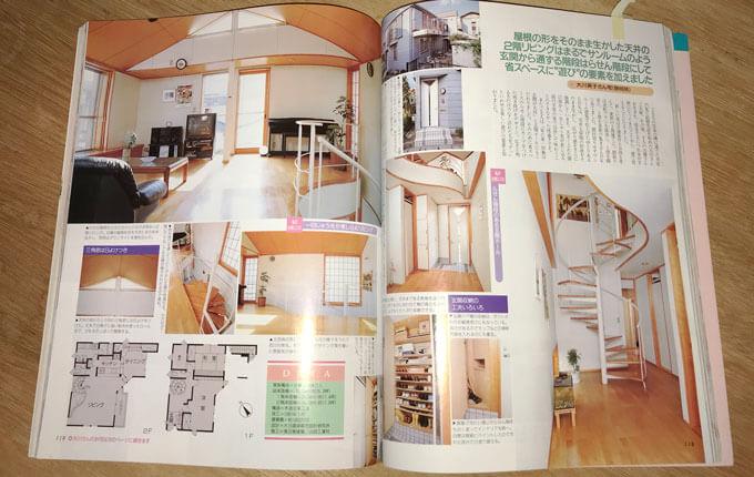 雑誌の1ページ