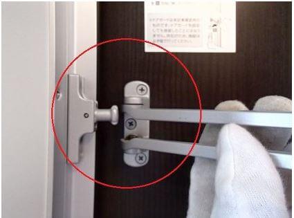 施錠できない玄関のドアガード