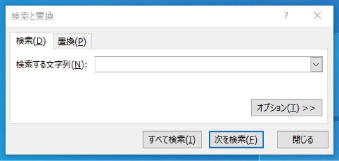 検索ボックスのサンプル