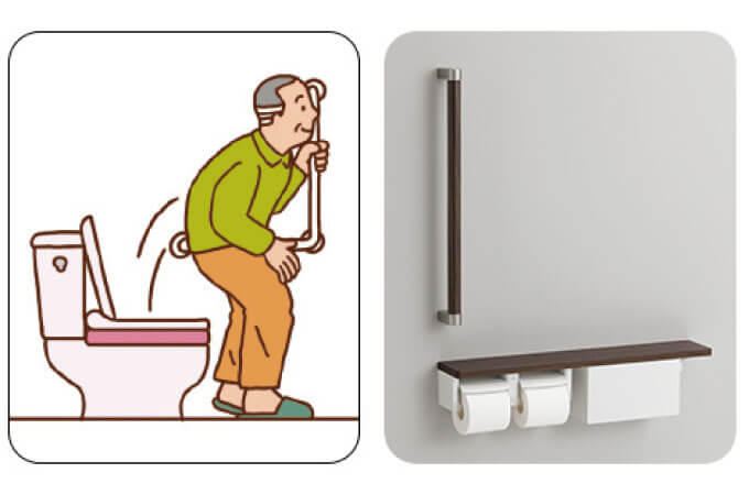 トイレのバリアフリー