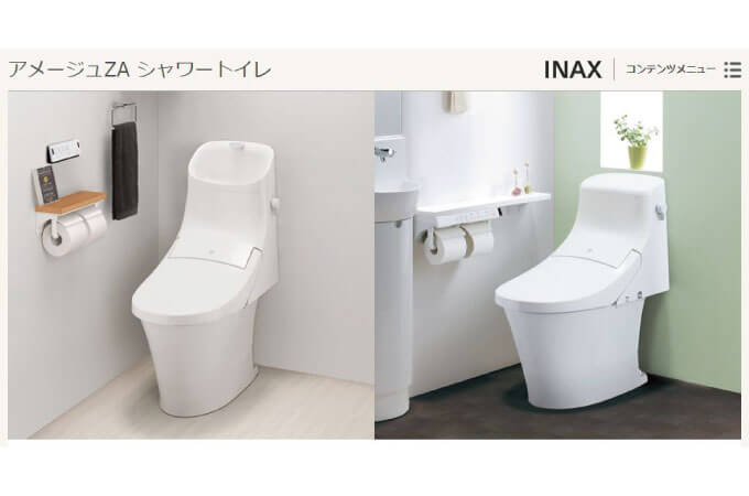 一体型トイレの事例