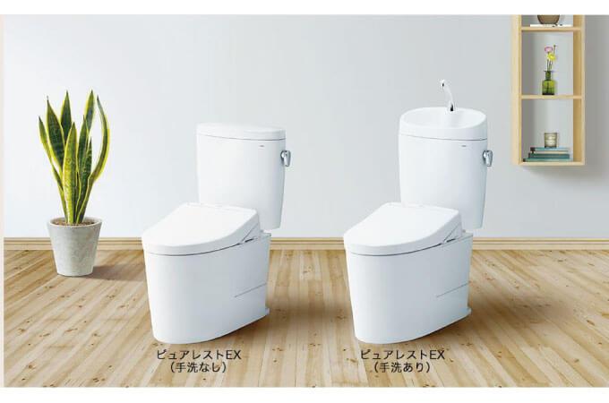 組み合わせトイレの事例