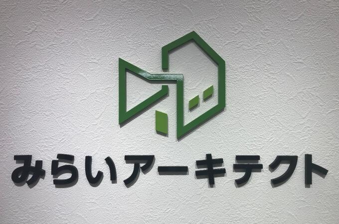 みらいアーキテクトのロゴ