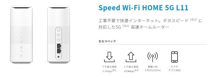 Galaxy5G Mobile Wi-Fi(WiMAX)