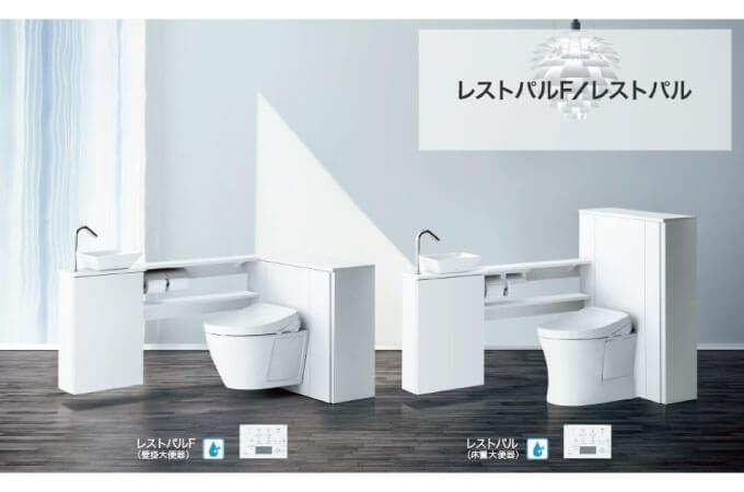 システムトイレの事例
